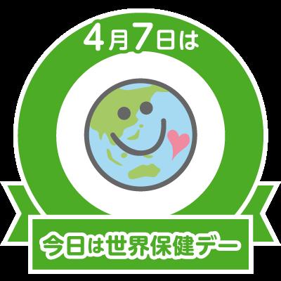 stamp_0407